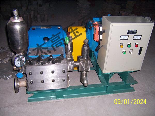 齿轮传动高压清洗泵